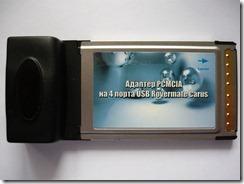 P1050937
